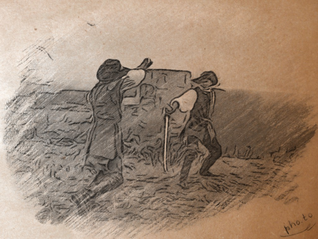 фехтование на сабле